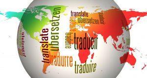 תרגומים